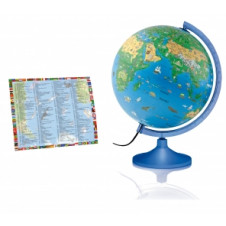 ATMOSPHERE FAMILY GLOBE WITH LED LIGHT